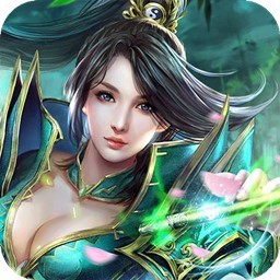 江湖修仙传苹果版变态版
