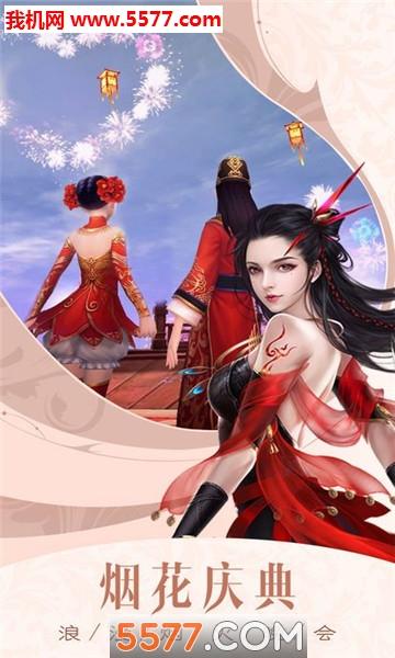 剑魔新传变态版截图2