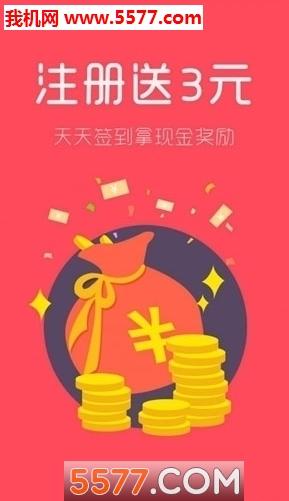星盈宝盒官网版截图0