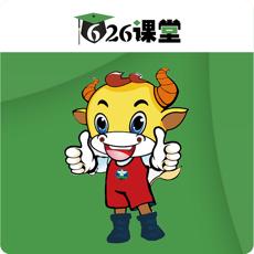 626课堂禁毒app
