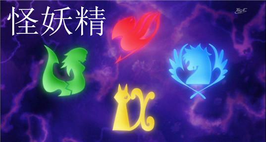 怪妖精視頻app下載_怪妖精抖音博狗bodog888手機版_官網版