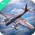 航空争霸app(区块链赚钱)