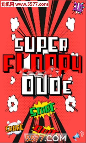 Super Flappy Dude安卓版截图1