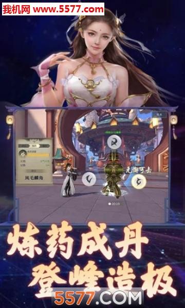 斗破苍穹感恩庆典版(新服)截图3