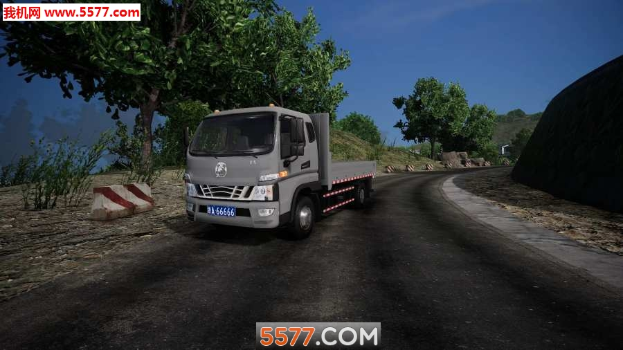 卡车模拟人生安卓版截图1