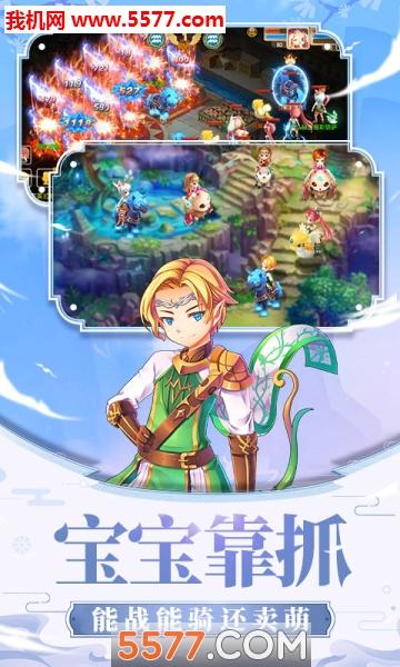 风之岛畅玩版截图1