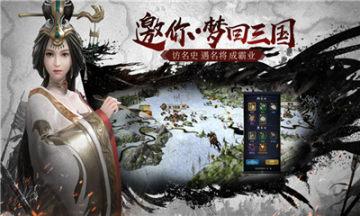 卧龙凤雏官网版