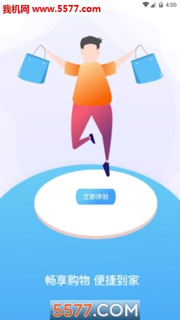 斗圈官网版截图2