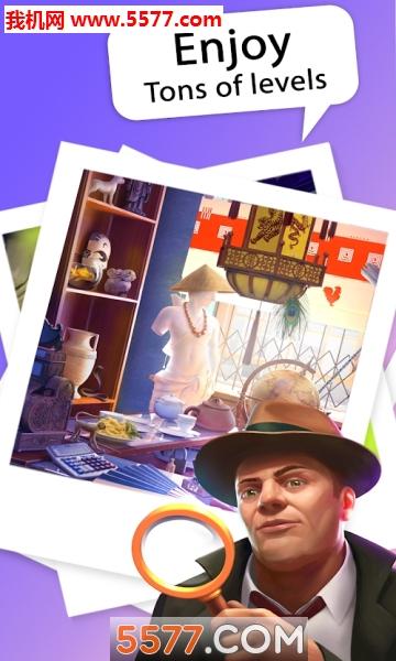 隐藏物品照片谜题游戏安卓版截图2