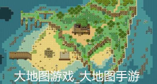 大地图游戏