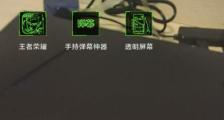 手机透明屏幕特效软件