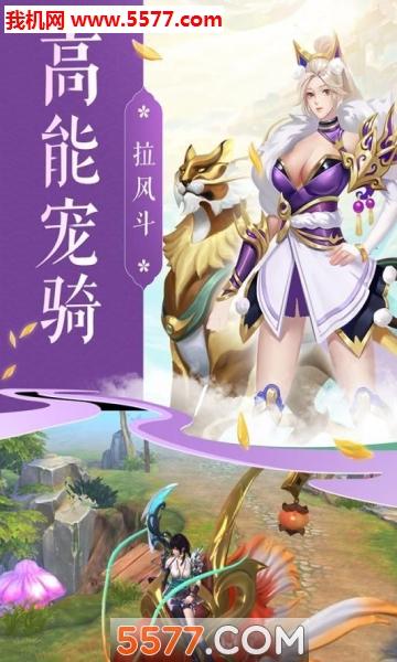 青丘狐仙官网版截图0