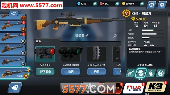 Countersnipe游戏截图0