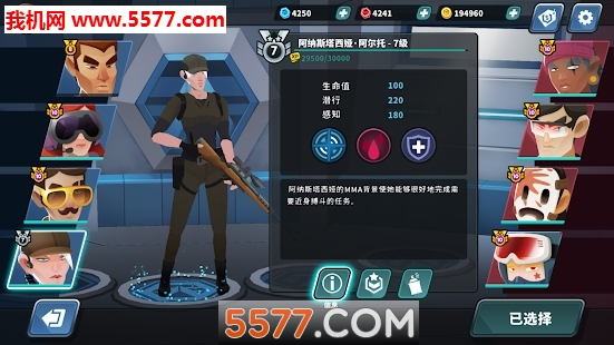 Countersnipe游戏截图1