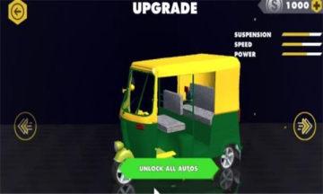 印度人力车驾驶安卓版