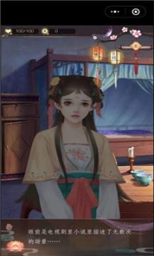 山有扶苏2019安卓版