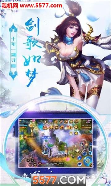 凌云纪手机版截图2
