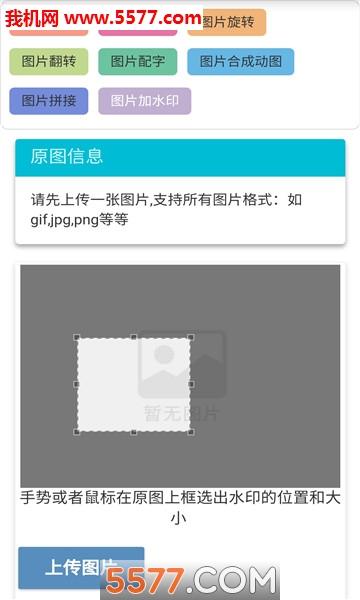 艺术字体app手机版截图0