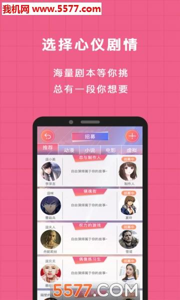 逗戏ios app最新版截图1