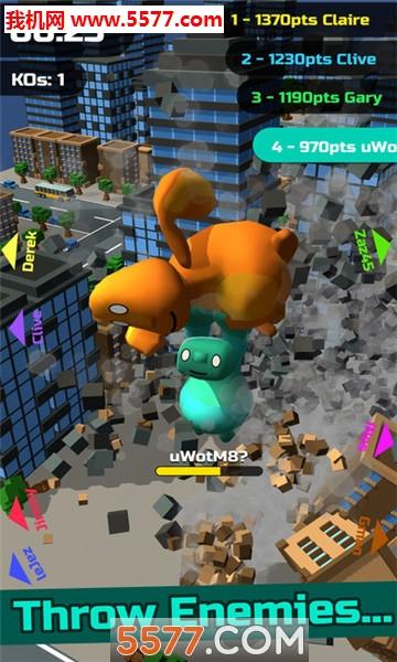 Smash City苹果版截图0