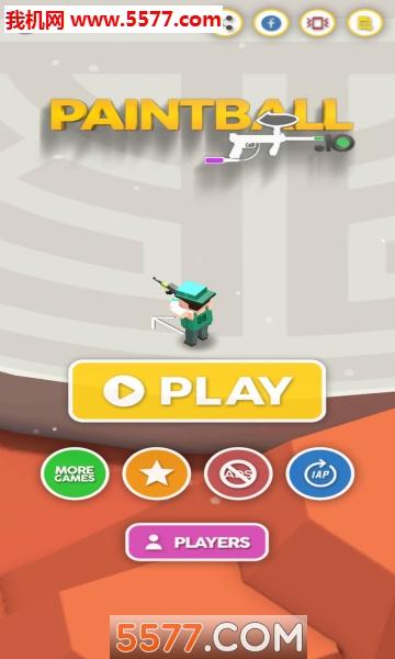 Paintball.io混乱苹果版截图0