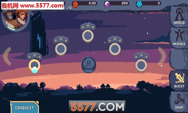 宇宙探索游戏截图4