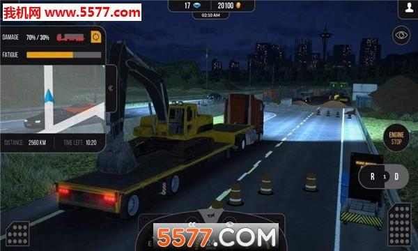 模拟卡车真实驾驶手机版截图0