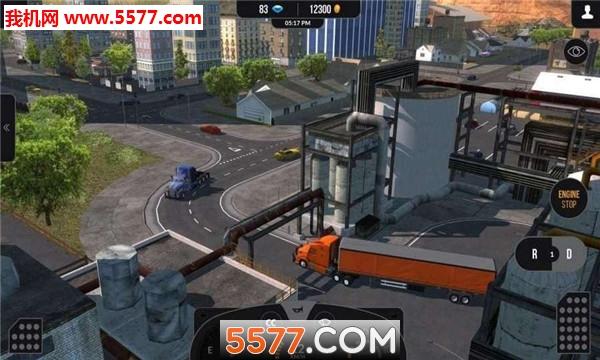 模拟卡车真实驾驶手机版截图1