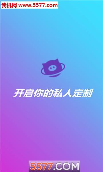 个性提示音app_qq个性提示音截图2