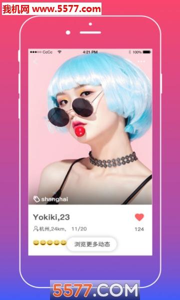 推赞app(分享社交)截图0