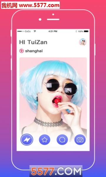 推赞app(分享社交)截图2