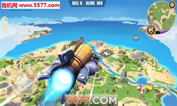 迷你恐龙世界3吃鸡战场苹果版截图3