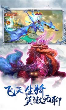 轩辕剑之伏魔录官网版