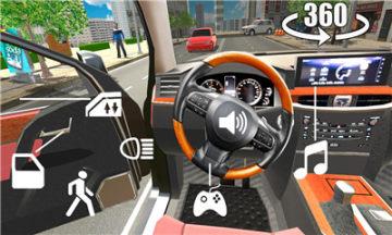 Car Simulator 2安卓版
