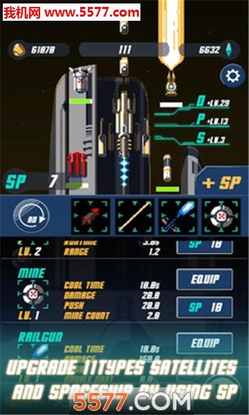 宇宙飞船模拟器中文版截图0