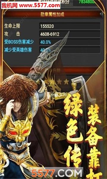 龙族霸业之单职业传奇官网版截图2