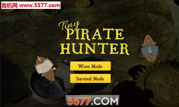 小小海盗猎人安卓版截图0