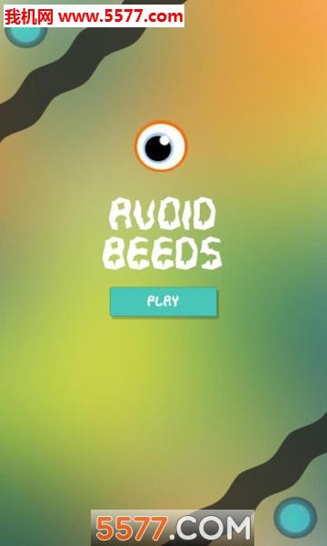Avoid Beads安卓版截图3