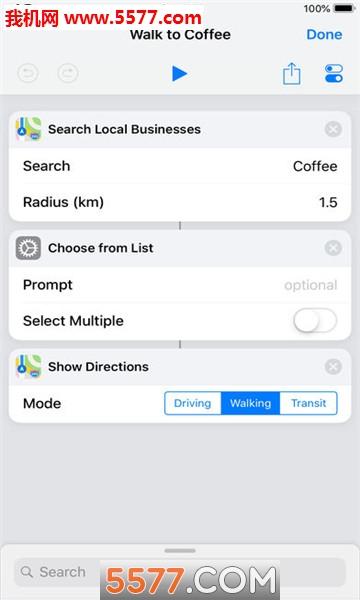 捷径苹果版(微信阿dou提示音)截图0