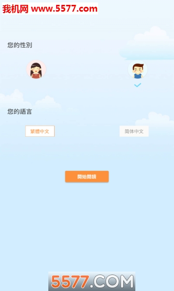 free小说阅读app截图1