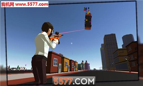 balloon gun安卓版(气球枪)截图0