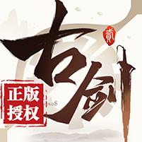 古剑奇谭博狗bodog手机网页版苹果bt版