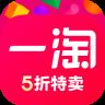 一淘app苹果版(免单兑换劵)