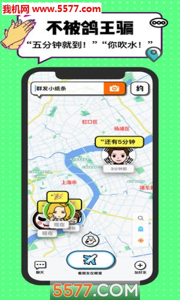 spot博狗bodog888手机版截图1