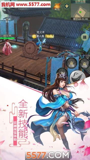 上古剑歌行官网版