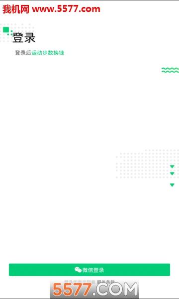 �纷哂�步��Xapp最新版截�D0