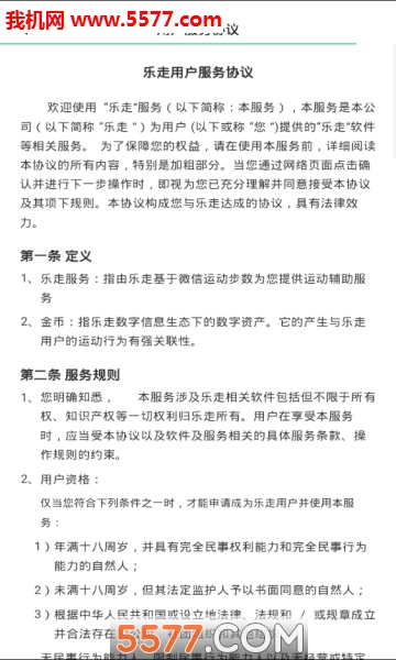 �纷哂�步��Xapp最新版截�D2