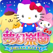 Hello Kitty梦幻乐园安卓版v1.6.2