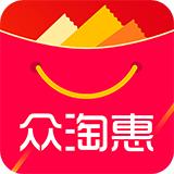 众淘惠官方版v3.2.0安卓版