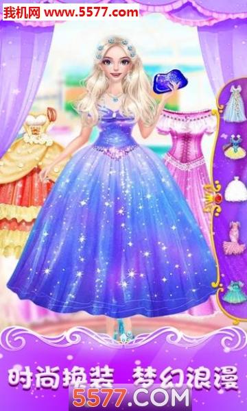暖暖时尚女王安卓版截图2
